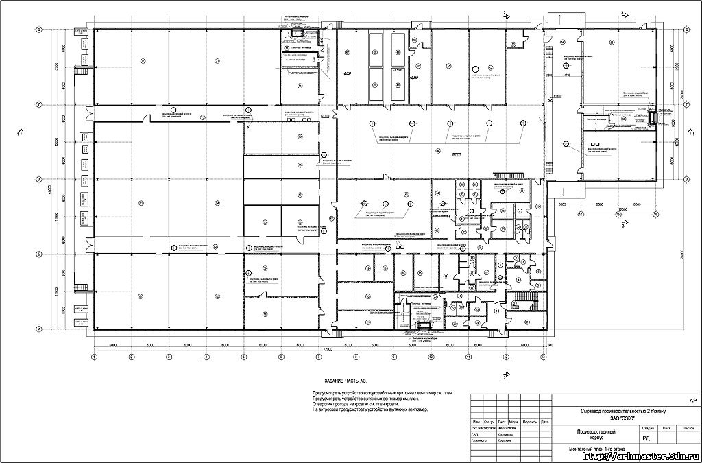 Ноябрь 08 План 1-го этажа.